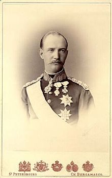 George of Greece 1895.jpg