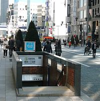 Ginza-Itchome-sta-8.JPG