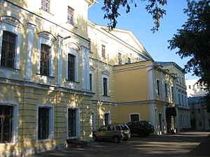 Russian Academy of Theatre Arts - GITIS 6 Maly Kislovsky, Moscow