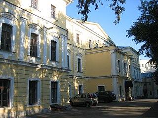Russian Institute of Theatre Arts
