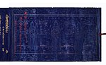 Deep blue paper with Chinese characters and line drawings of bodhisattvas and floral motives.