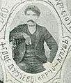 Gotse Dumchev Kukush IMARO.JPG