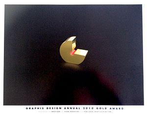 Emin Kadi - Graphis Design Annual 2010 Gold Award