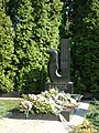 Grave of Béla Bartók.JPG