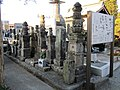 Graves of Ohashi Family (Ayase).jpg
