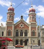 A Grande Sinagoga (Velká synagoga) Plzeň, República Checa