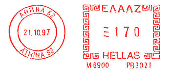 Greece stamp type D12.jpg