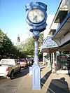 Greenwood Jewelers Street Clock 01.jpg