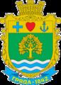 Gryada-kamb gerb.png
