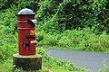 Gudalur Post Box.jpg