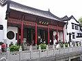 Guiyuan temple Wuhan2.jpg