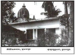 Nigamananda Paramahansa - कुतबपुर-Kutabpur(Gurudham), the birthplace of Swami Nigamananda in dist. Nadia