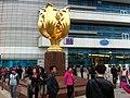 HKCEC 灣仔北 Wan Chai North 金紫荊廣場 Golden Bauhinia Square 博覽道東 Forever Blooming Bauhinia Sculpture visitors Mar-2014.JPG