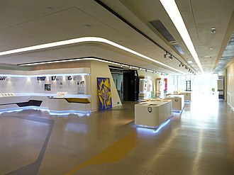 Innovation Tower - Image: HKPU Innovation Tower Exhibition Gallery 201403