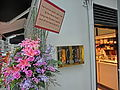 HK 上環 Sheung Wan evening 差館上街 11 Upper Station Street restaurant Nosh signs Tai Ping Shan Street Nov-2013.JPG