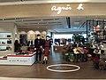 HK 中環 Central 國際金融中心 IFC Mall shop November 2020 SS2 08.jpg