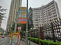 HK 北角半山 North Point Mid-Levels 雲景道 41 Cloud View Road 雲景大廈 Glen Circuit bus stop signs Apr-2014.JPG