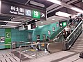 HK 堅尼地城站 MTR Kennedy Town Station concourse escalators to Forbes Street August 2018 SSG.jpg