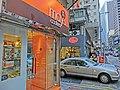 HK 灣仔 Wan Chai 皇后大道東 Queen's Road East 一口曲奇 May's Cookies bakery shop 船街 Ship Street Sept-2013 Mercede-Benz.JPG