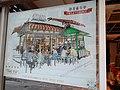 HK 灣仔 Wan Chai 進教圍 St. Francis Yard near 光明街 Kwong Ming Street March 2020 SS2 08.jpg