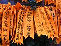 HK Admiralty Tamar Square Ribbon message 060 Orange 9-Sept-2012.JPG