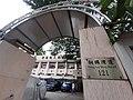 HK CWB 大坑 Tai Hang 銅鑼灣道 Tung Lo Wan Road facades October 2019 SS2 32.jpg
