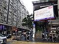 HK CWB 銅鑼灣 Causeway Bay 記利佐治街 Great George Street TV monitor July 2020 SS2 10.jpg