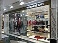 HK CWB Fashion Walk shop Vivienne Tam 01.jpg