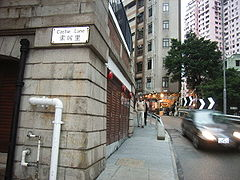 HK Castle Road near HK Central Caine Road 95.jpg