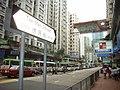 HK HH Tak Man Street 德民街.jpg