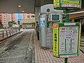 HK Kln Bay Telford Plaza Public Trasport Interchange PTI minibus 86 stop sign visitor Nov-2013.JPG