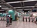 HK MTR Station train tour October 2018 SSG 02.jpg