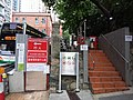 HK Mid-levels Bonham Road near HKU closed sidewalk sign Pedestrians n stairs December 2018 SSG.jpg