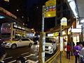 HK SYP night Bonham Road bus stop sign Dec-2015 DSC.JPG
