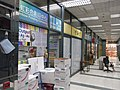 HK Sheung Wan 中源廣場 Midland Plaza 中源中心 Midland Centre 29 shopping mall interior shop Printing Services Aug-2010.JPG