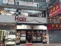 HK TST 尖沙咀 Tsim Sha Tsui 樂道 Lock Road shop March 2020 SS2 14.jpg