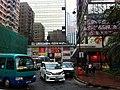 HK TST East 加連威老廣場 Granville Square 明輝中心 Inter-Continental Plaza Nov-2012.JPG