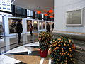 HK Wan Chai Central Plaza 中環廣場 interior exhibition lobby gallery 2010.jpg