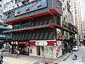 HK Wan Chai Hennessy Road 登龍街 Tang Lung Street Chow Tai Fook shop Thai Kong Building Nov 2016 Lnv2.jpg