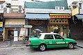 HK YL 元朗 Yuen Long 又新街 Yau San Street green taxi carpark n shops June 2018 IX2.jpg