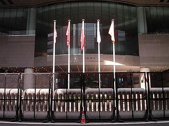 Doha Development Round - Image: HK convention center