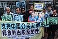 HK ppl Support Xu zhiyong and Hu jia H.jpg