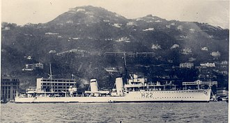 HMS Diamond in Hongkong