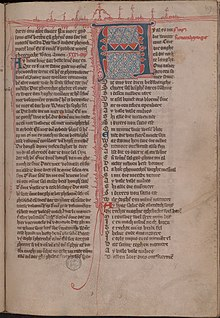 the pearl manuscript and medieval visionaries essay Pearl texts and their surviving manuscripts are the rich heritage property of middle english poetry when a war is won, mention of important soldiers and generals who contributed to the success of the war, if often mentioned and recorded.