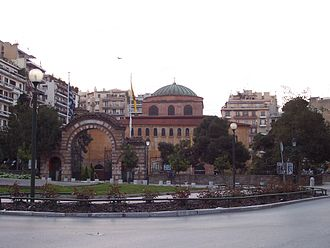 Hagia Sophia, Thessaloniki - Image: Hagiasophiathessa