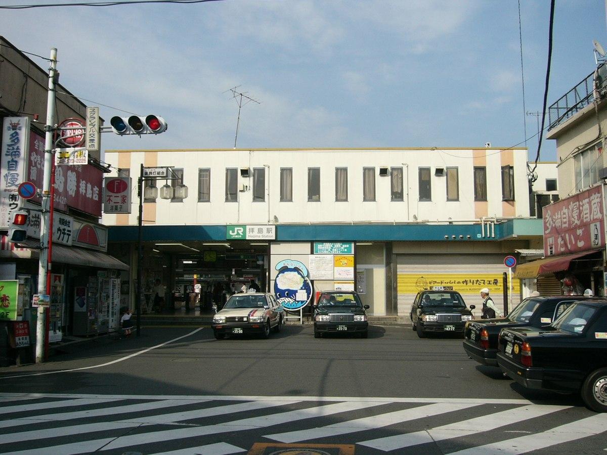 東京 都 昭島 市 郵便 番号
