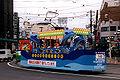Hakodate-flowertrain2.jpg
