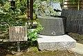 Hakugadankin fossilized water basin at Yūgao-tei - Kenroku-en - Kanazawa, Japan - DSC09696.jpg