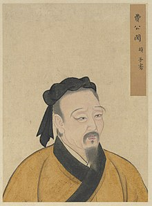 Half Portraits of the Great Sage and Virtuous Men of Old - Min Sun Ziqian (閔損 子騫).jpg