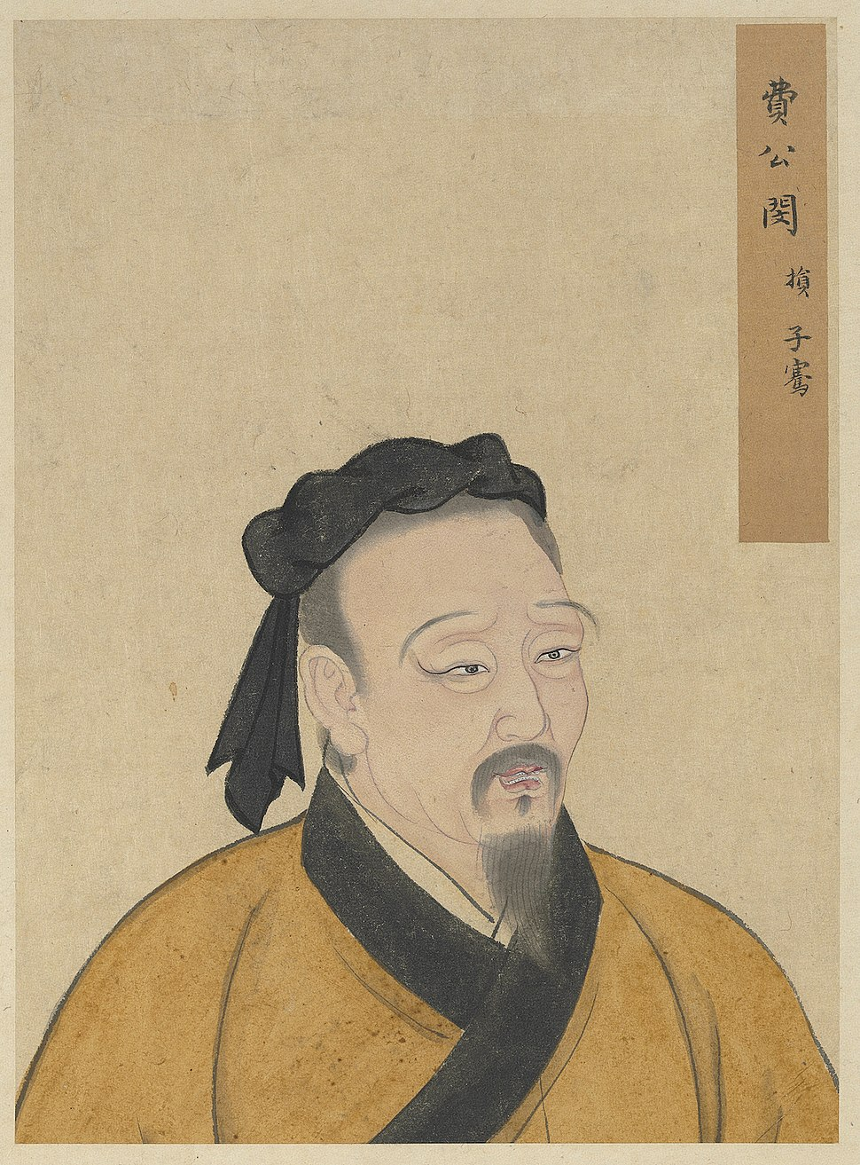 Half Portraits of the Great Sage and Virtuous Men of Old - Min Sun Ziqian (閔損 子騫)